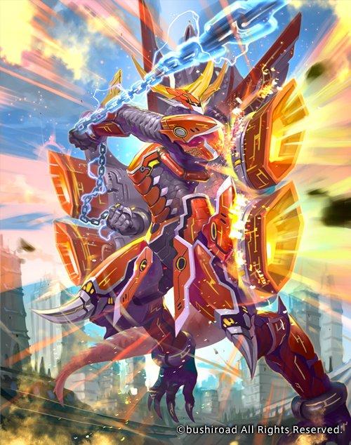本日12/9発売バディファイトDDD BT4輝け! 超太陽竜!!にて「RD マッハブレイバー」を描かせて頂きました。藤仲