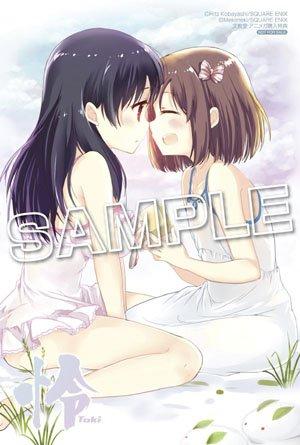 咲-Saki-44 [無断転載禁止]©bbspink.comYouTube動画>2本 ->画像>352枚