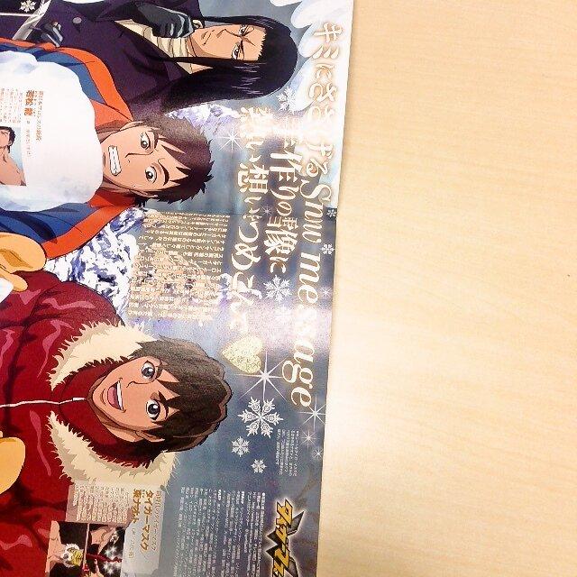 『タイガーマスクW』は描きおろしイラストと共にキャラインタビュー、オカダカズチカ氏と演じる森田成一さんの対談、若松龍役の