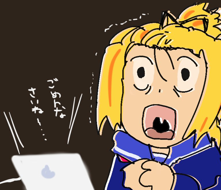 10話ヒェェェ#フリフラ_アニメ #flipflappers #フリップフラッパーズ