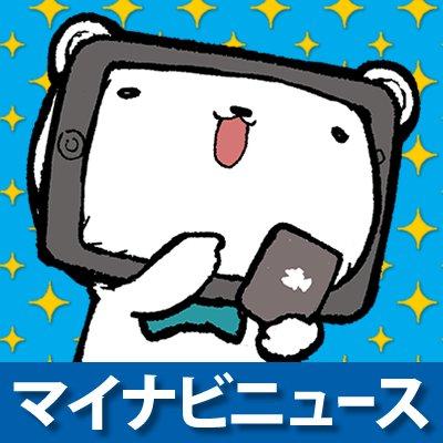 【My】 アニメ「亜人ちゃんは語りたい」記念、次号ヤンマガサードが103(デミ)円に