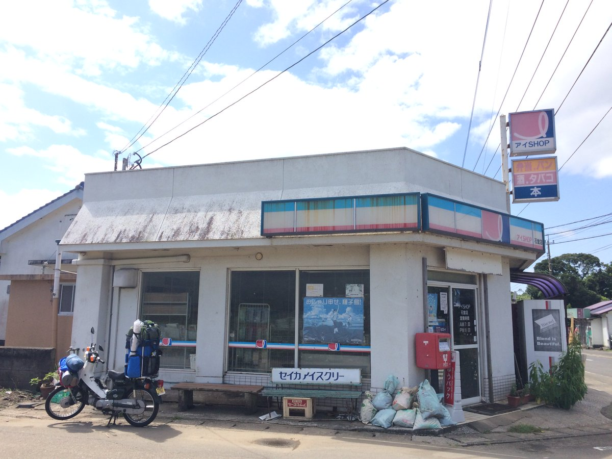 増田から中種子町の中心街に向かう間に… #君の名は。 や #秒速5センチメートル で出てくるコンビニがあります。カブが写