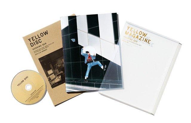 星野源の1年間を追う書籍発売、特典CDにはANNスタジオライブ音源 https://t.co/FOPBYnZrQF #hoshinogen
