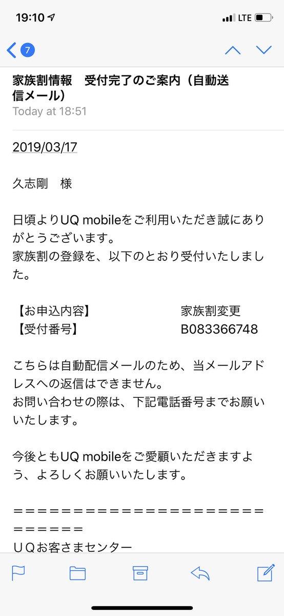 @UQ_WiMAX...