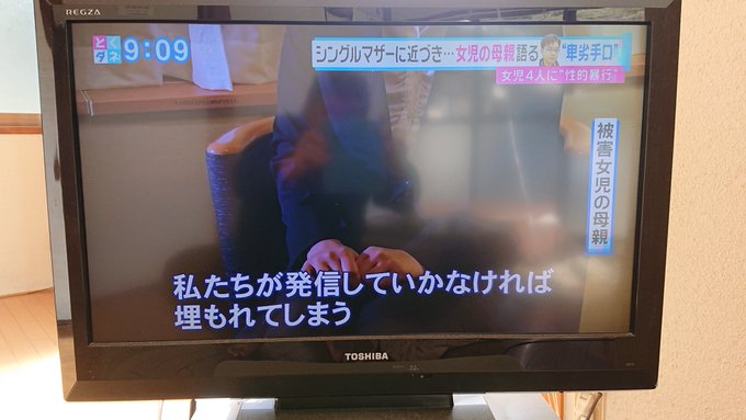 shige_matsuda13さんのツイート画像