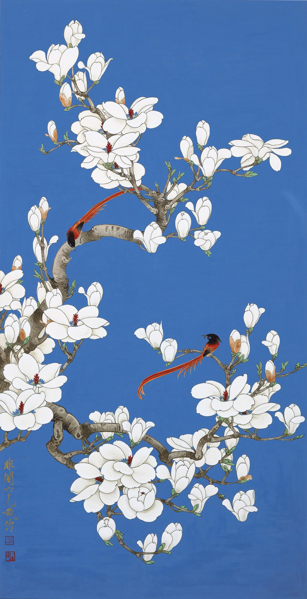 Yu Fei'an Paradise Flycatchers by Magnolia https://t.co/4zTNLc2og7