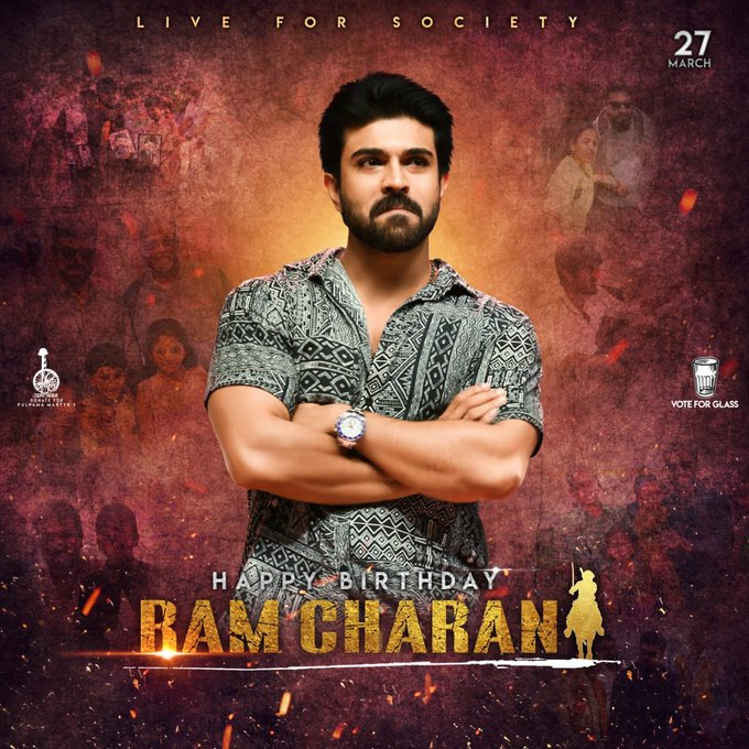 Unveiling the Common DP of  Advance Happy birthday charan  RAMCHARAN BDAY CDP