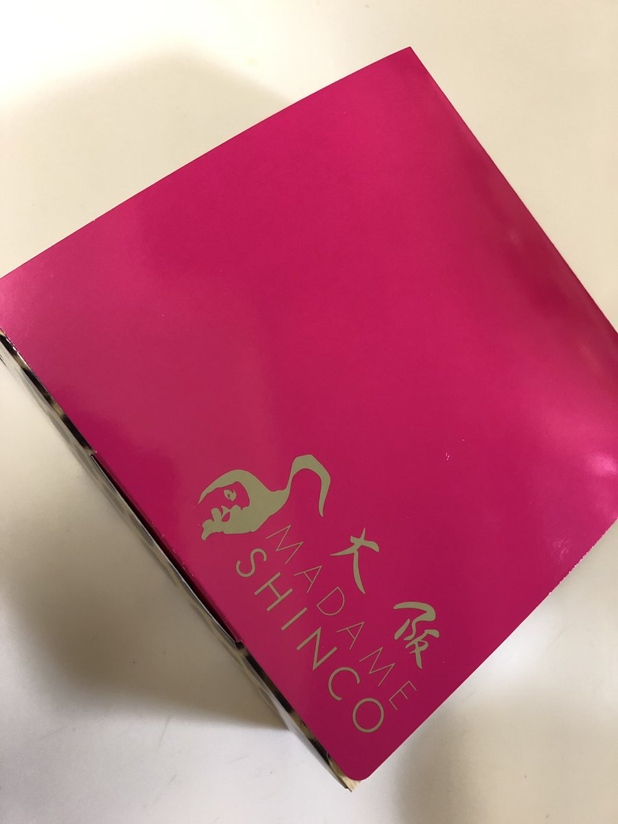 test ツイッターメディア - 昨日、THE GARDENで大阪の有名なマダムシンコのマダムブリュレが売ってたから買って来ました。10秒レンジで温めて食べたらパリパリした食感の表面としっとりふわふわバームクーヘンのバランスが良くて美味しかったです😊 https://t.co/jU1Vul9UqG