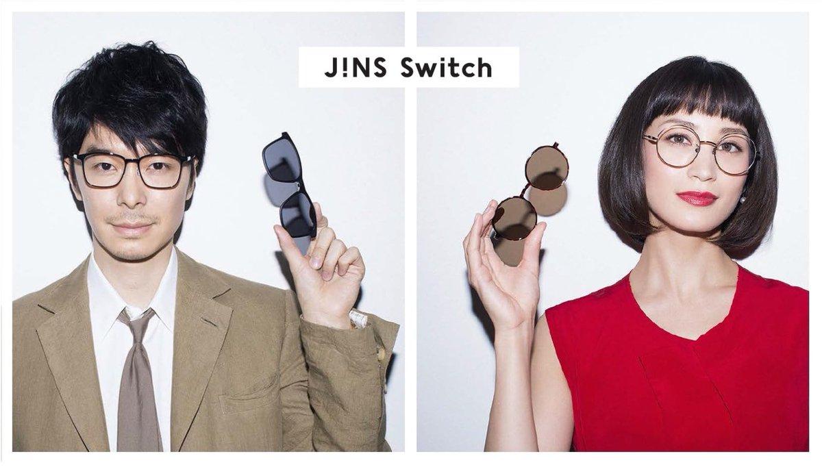 test ツイッターメディア - 長谷川博己と黒田エイミを起用した「JINS」の新CMが今日から放送 https://t.co/zl4pwGPglU https://t.co/6WyTU1fGSR