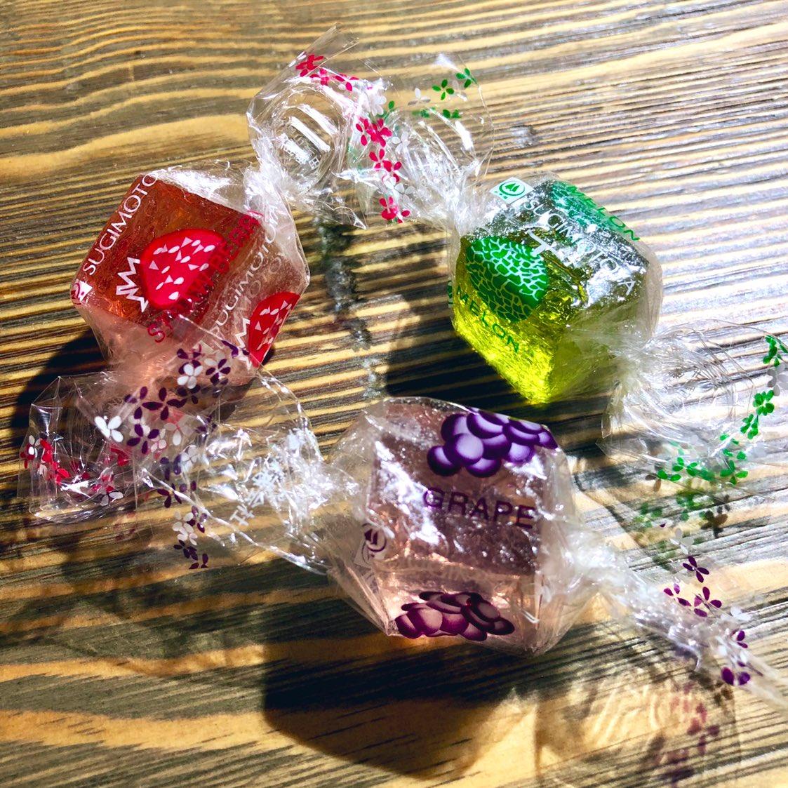 test ツイッターメディア - みすず飴が恋しくて近所のスーパーで買ったハイミックスゼリー。差はフルーツ感かな。 https://t.co/fxzEejnSue