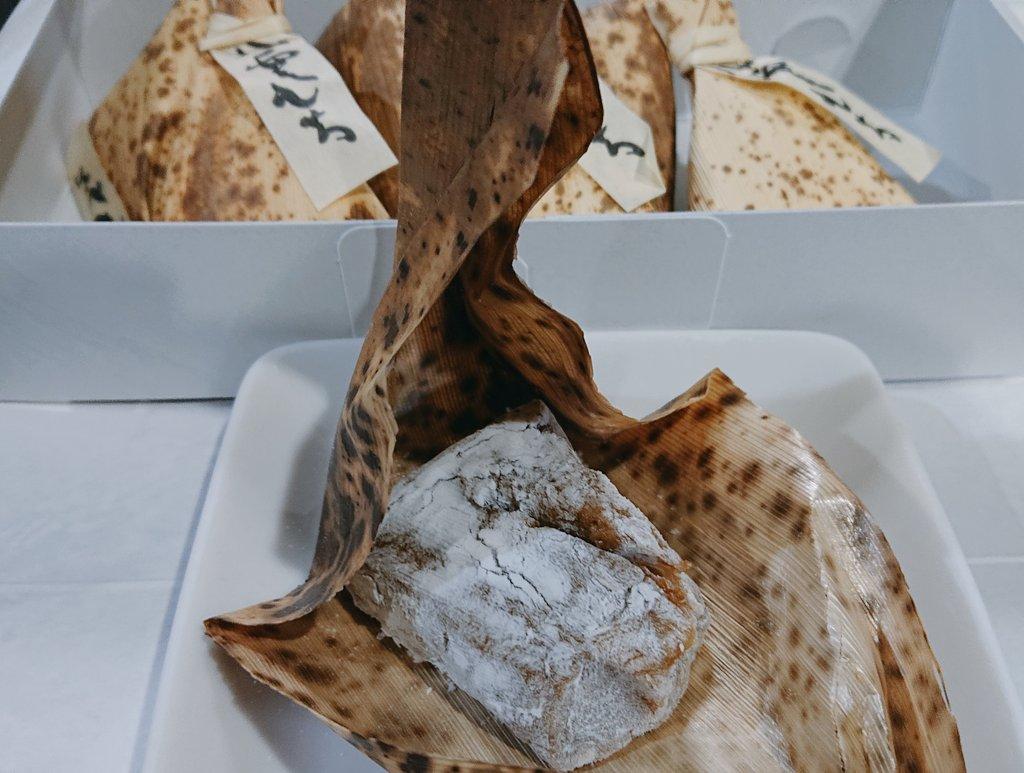 test ツイッターメディア - 和菓子の「ちもと」。有名な八雲もちをいただいた。食感が独特で、ふわっ、じゅわっ、と口の中でとろける。アクセントの胡桃もいい。 https://t.co/QQUbEXvrvn