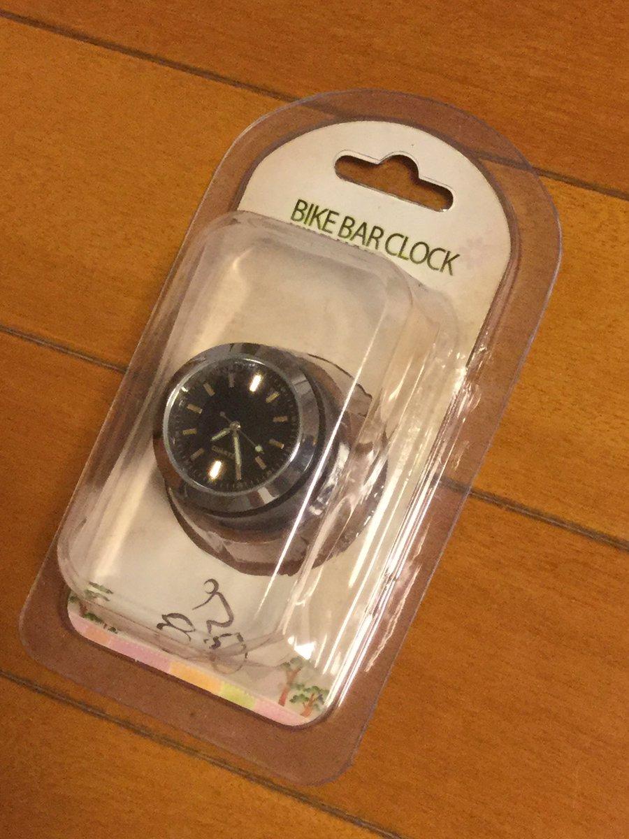 test ツイッターメディア - クロスカブに取り付けるバイク用アナログ時計が届きました。なんか、取り付けに苦労する予感がします。なぜか。 https://t.co/s9a8JSFn2n