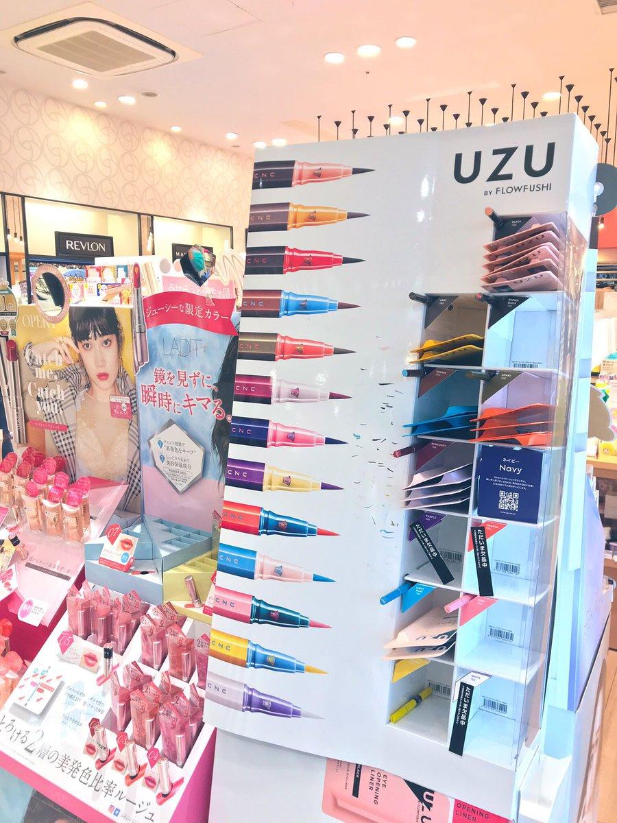 test ツイッターメディア - フローフシ UZU カラーアイライナー 何色から買おうかしら。 https://t.co/Mn3QlOb96K