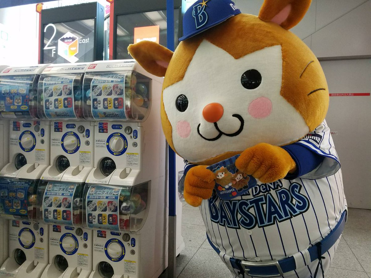 test ツイッターメディア - キュービックプラザ新横浜での横浜DeNAベイスターズPOP UP STOREは明日4月21日(日)まで!! https://t.co/BWXhUiKy73  #baystars https://t.co/O1nqm8u1NL