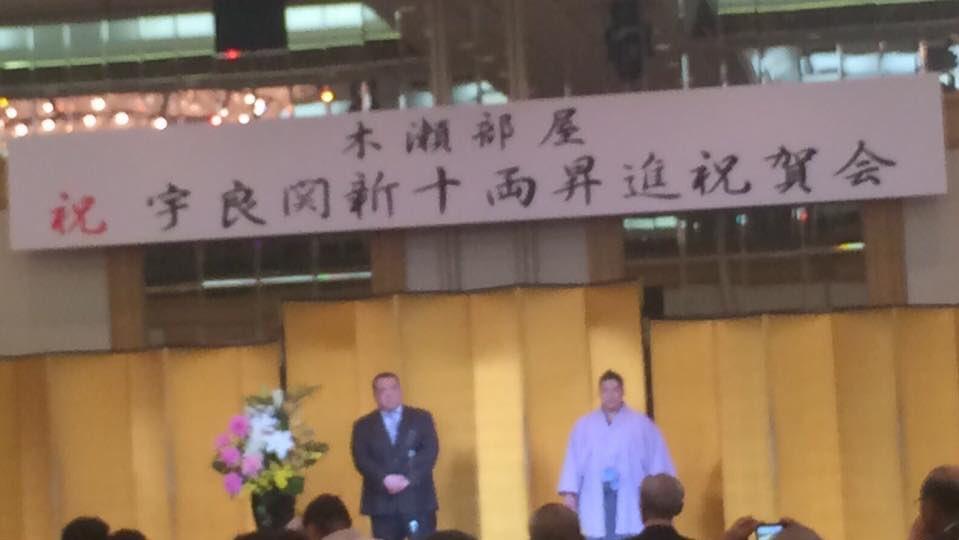 test ツイッターメディア - @michihikotoei 縁あって、宇良さんの十両昇進祝賀会に参加したのは良い思い出です。 是非、再起してもらいたいです。 https://t.co/zcPt8cLWkA