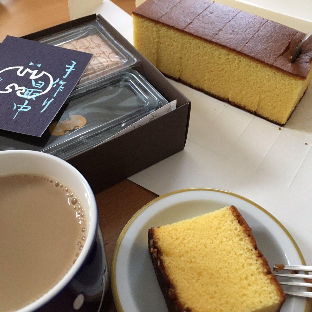 test ツイッターメディア - 中目黒まで行ったので、福砂屋のカステラと最中をお土産にお茶☕️ https://t.co/KatbP6T6pJ