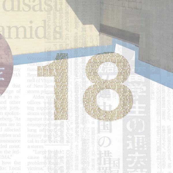 test ツイッターメディア - 点描のしくみ - 吉井和哉 - 18 [Disc 2] #nowplaying https://t.co/lvJLtZ3aRI