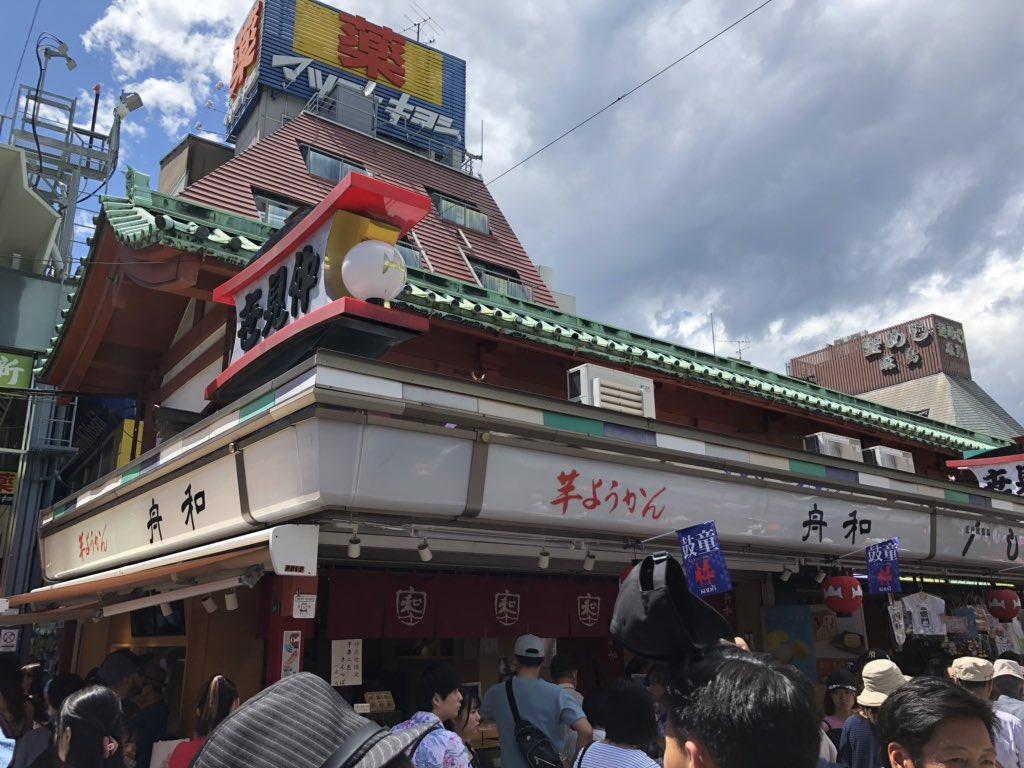 test ツイッターメディア - 今日の東京は昨日と打って変わってほんと暑いです☀️  浅草散策もすごい人でびっくり!  それでも、舟和の芋ようかんが買えたからよしとしようかな(^-^) https://t.co/8wVbMdnzA9