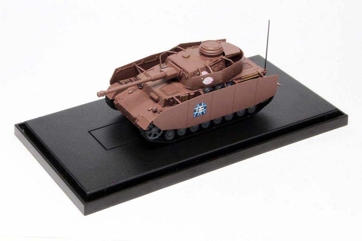 【フィギュア情報】『劇場版ガルパン てのひら戦車道1/72』てのひら戦車道に新しい戦車☆IV号戦車H型(D型改)あんこう