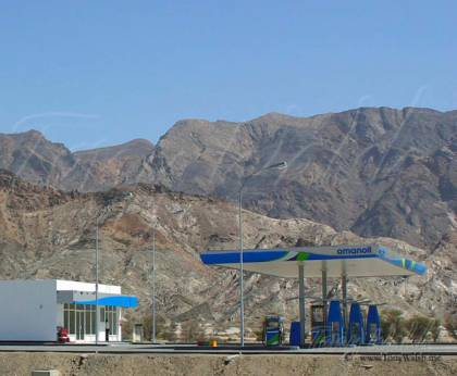 No answer yet on fuel subsidies for poor Omanis