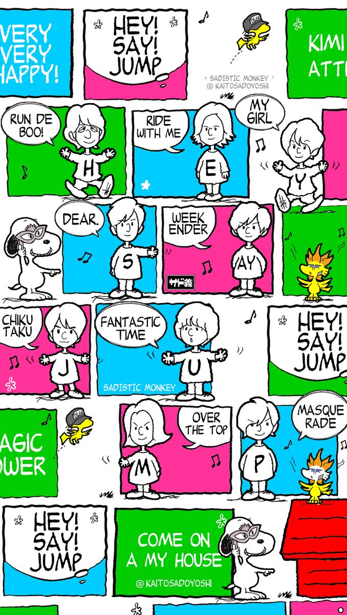 【B】 Hey! Say! JUMP 「Dear. コミック」 ver.待ち受け用にHey! Say! JUMPさんをス