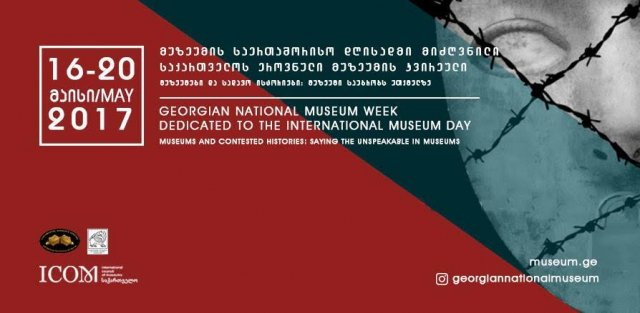 Georgian Museums to Celebrate International Museum Day