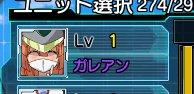 【ロボガ】やっとげっとおおおおおおおおおおお!!!!!!!( ⌒o⌒)人(⌒-⌒ )vイエーイ♪
