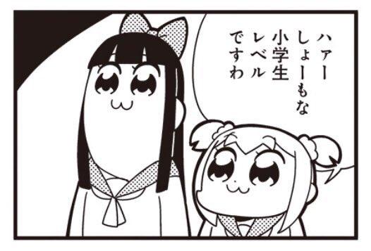 こないだ新宿で観たReLIFEは良き青春映画だったのに、エンドロールに「協力 城西高校」の文字を見たときの僕