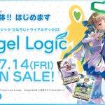 【今日のカード】7/14(金)発売!ひなろじトライアルデッキ02「Angel Logic」より「模範解答 ニーナ」!先鋒