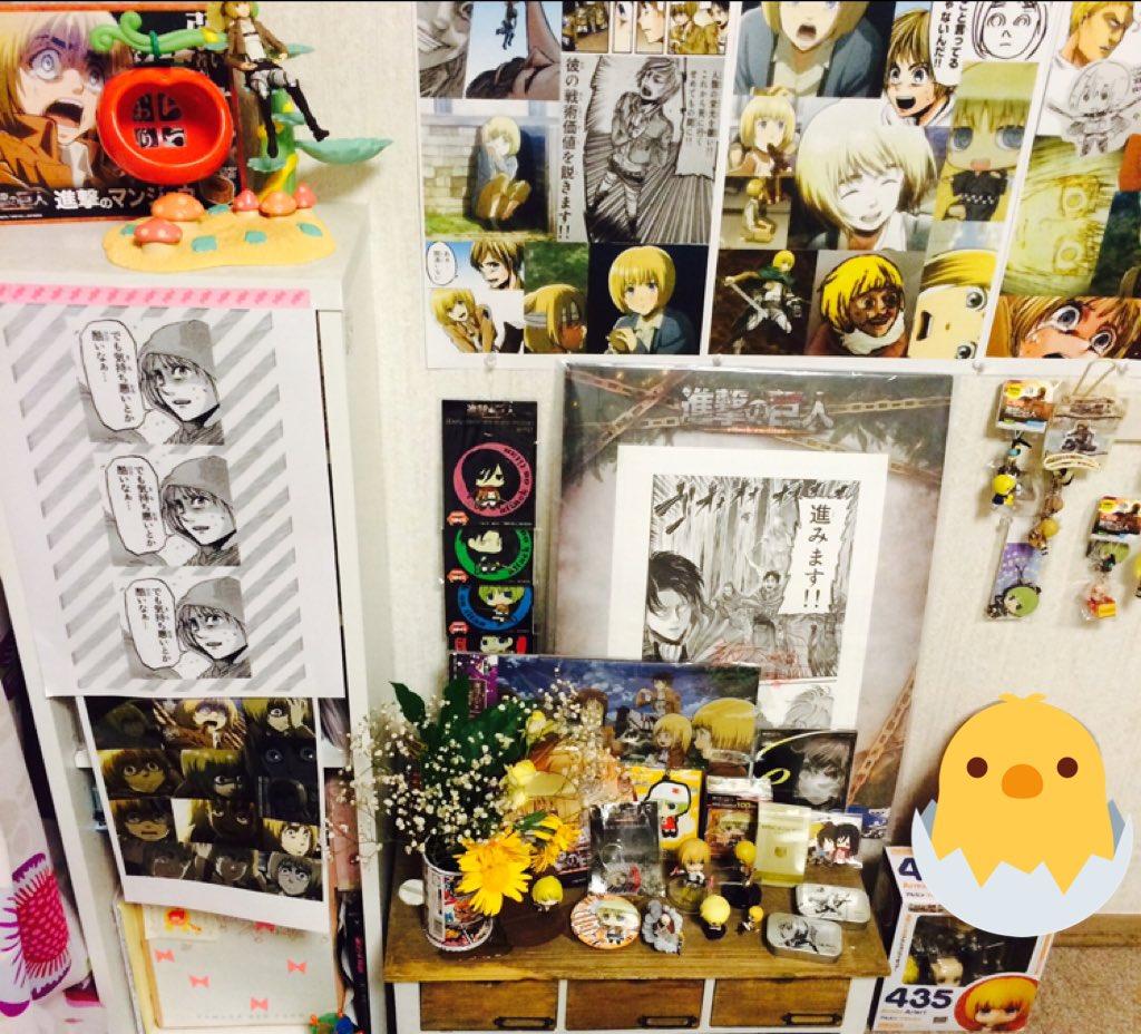 部屋がまだ広めだったときの祭壇#神聖かまってちゃん #shingeki #フラゲ日