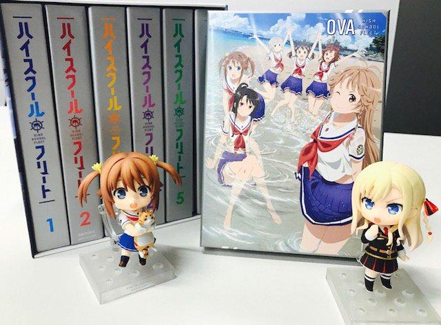 OVA「ハイスクール・フリート」が発売中! #はいふり