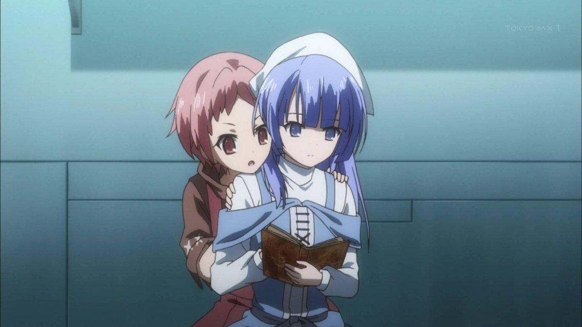 ここロボガ #すかすか #sukasuka_anime