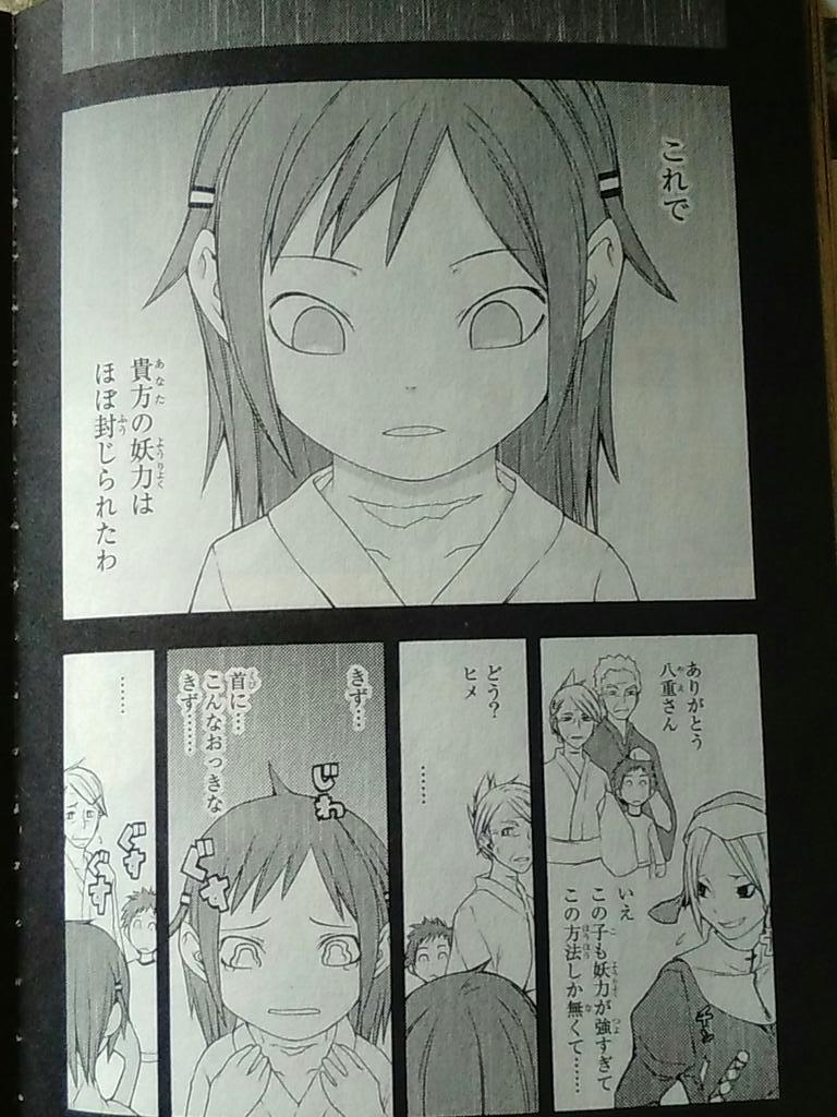 夜桜四重奏のヒメと秋名のマフラー話大好きです!!