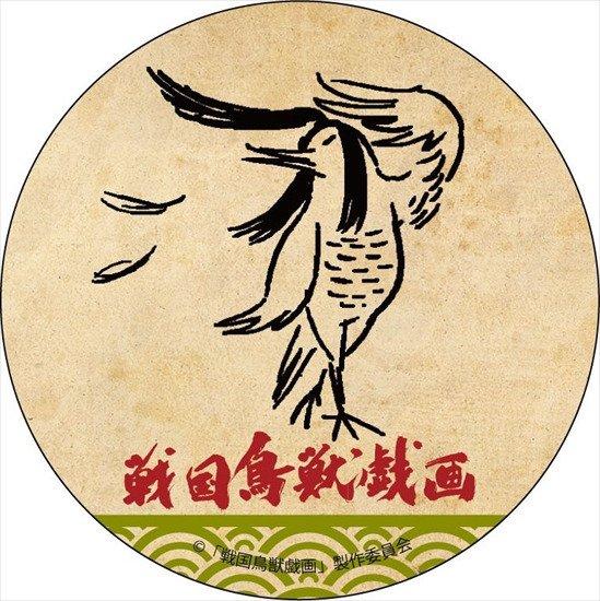戦国鳥獣戯画 カンバッジ 森蘭丸