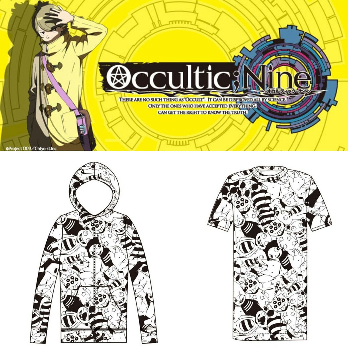 『Occultic;Nine』、『CHAOS;CHILD』コラボ6月下旬~7月上旬頃発売決定!!Web予約開始!#チヨス