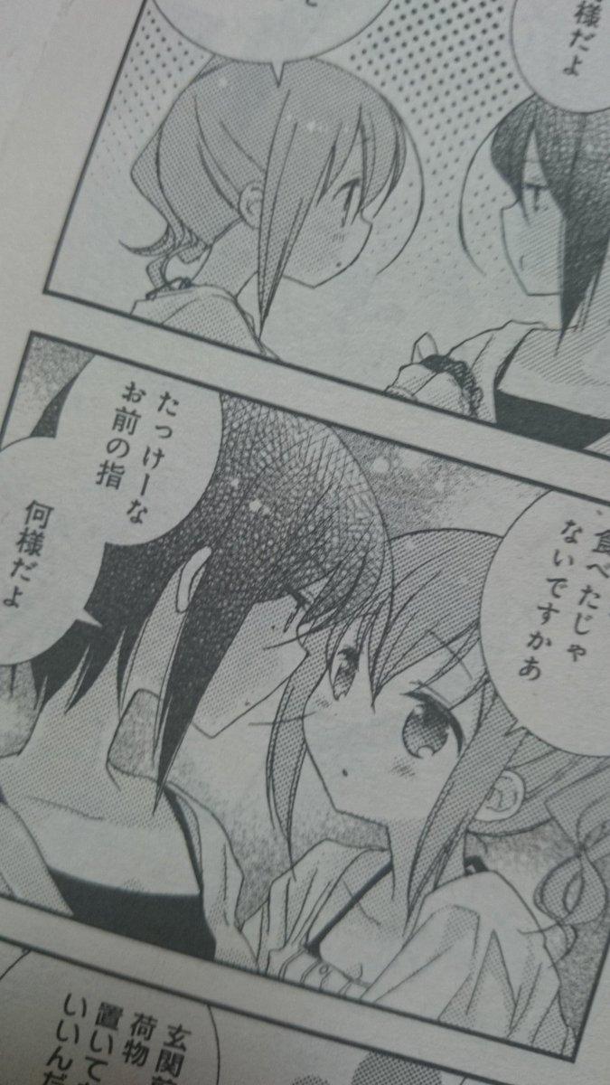 【スロウスタート】十倉栄依子ちゃんはふとももと黒ハイソかわいい ->画像>205枚