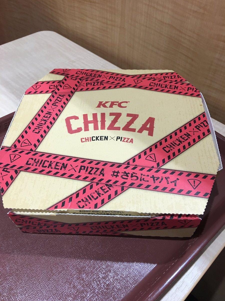 test ツイッターメディア - ケンタッキーのチキンを生地に見立てるピザ風の「CHIZZA」2弾がプルコギ風だったんだけど、何言ってるかわからないと思うけど、これ、鶏肉の上に牛肉乗ってるんだ!カロリーの暴力・・・ https://t.co/ZPAlHuXh0o
