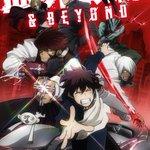 TVアニメ『血界戦線 & BEYOND』2017年10月よりMBS、TOKYO MX、BS11にて放送開始!ヘル