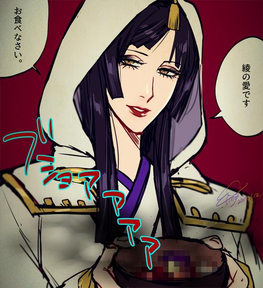 > もし宜しければ戦国無双の綾様を何卒…!!!!  #odaibakoヘイどうぞ♂