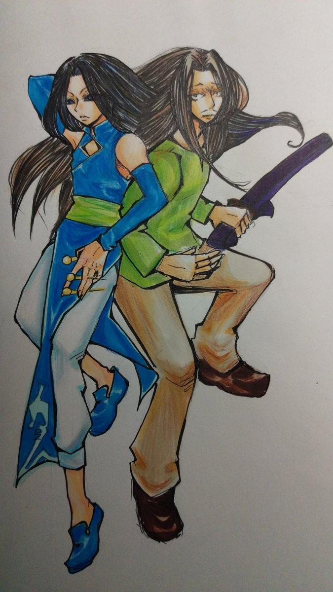 他所の殺し屋さん with N