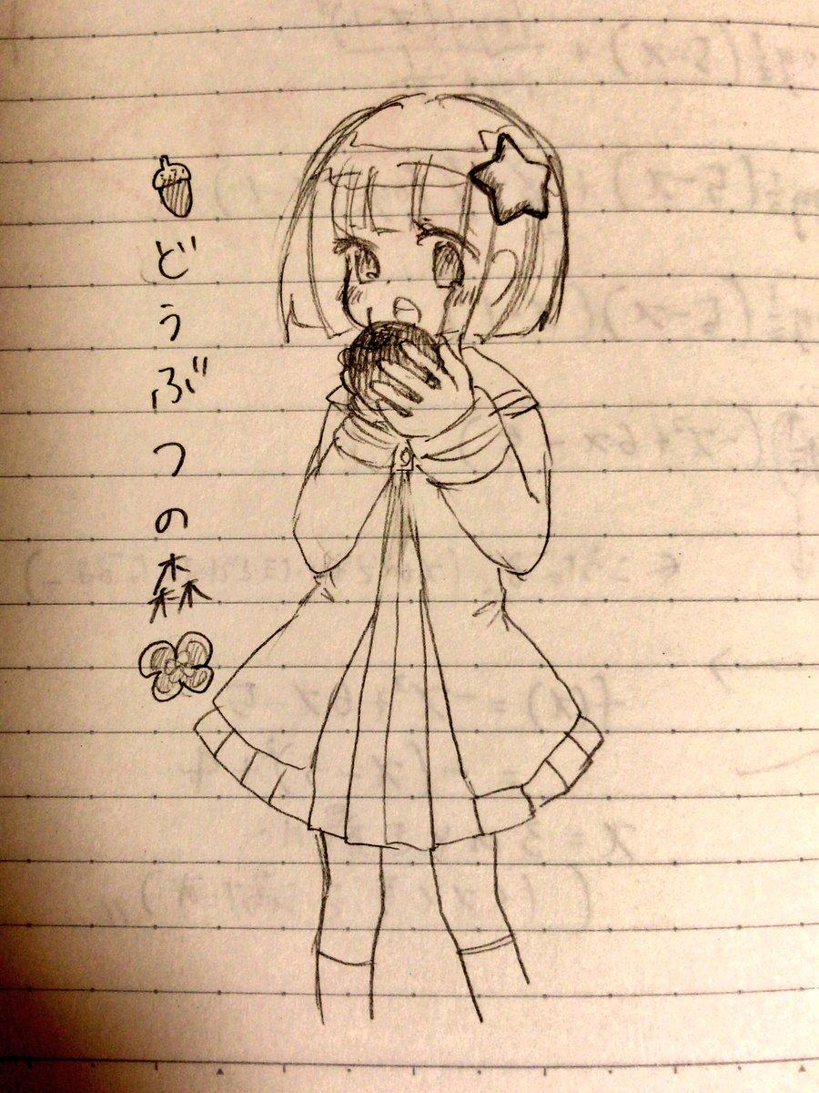 どうぶつの森待ちすぎて数学のノートに描いてるΦ三Φ(ˇωˇ  」∠)_ゆるゆりの制服のマイデザインずっと着てたから言われ
