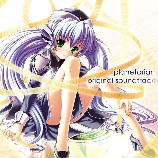 各絵を真面目に思考してみるか。次は絵柄「C」。 planetarian original soundtrack[KSLA