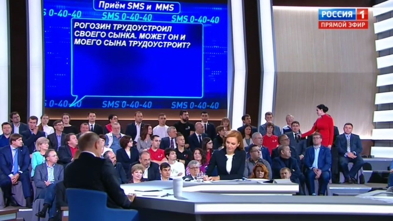 Question on screen: (Deputy PM) Rogozin managed to get his son a job, maybe he could get one for my son?' https://t.co/Zx12fF9vmu