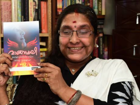 Visually challenged Malayalam author launches book