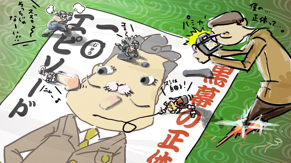 九州弁アニメ『SUSHI POLICE めんたい風味』第10話「黒幕の正体」本日深夜25時27分~放送です!日本の築地市