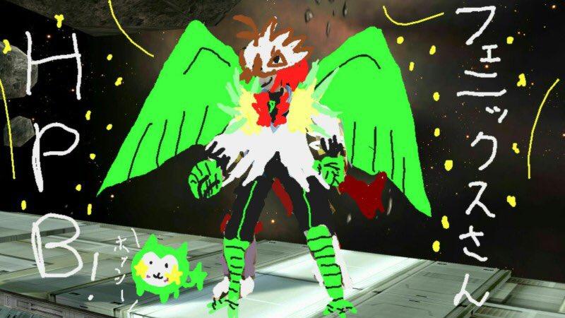 #赤井翼生誕祭2017#怪盗ジョーカー#赤井翼フェニックスさんハピバでーす♪───O(≧∇≦)O────♪