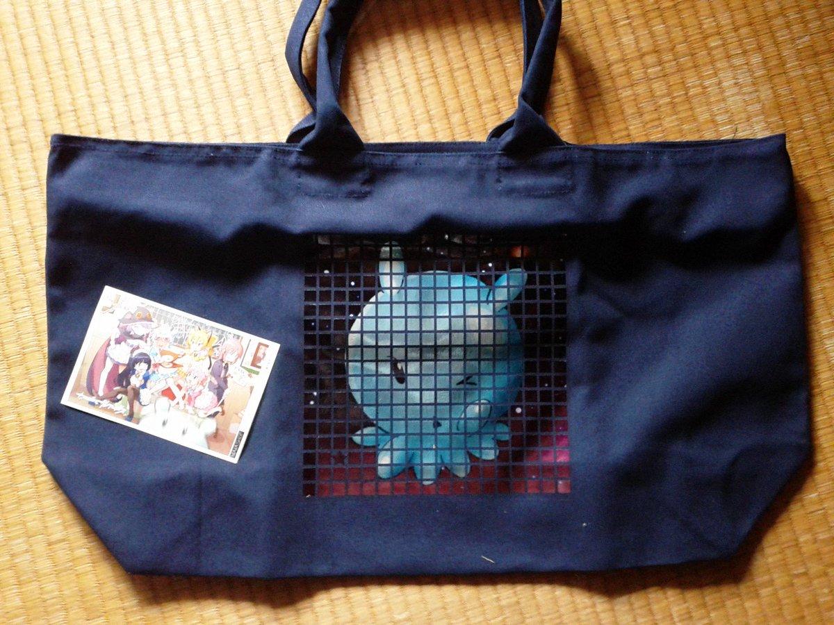 会長イベントバッグ、届きました。鯉沼さんのイラストカードが入ってたのが嬉しいです。写真では伝わらないけど、会長のイラスト