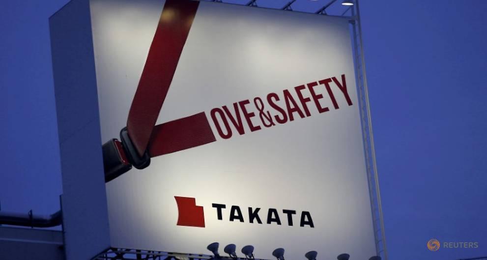 Takata decides to file for bankruptcy: Japan media