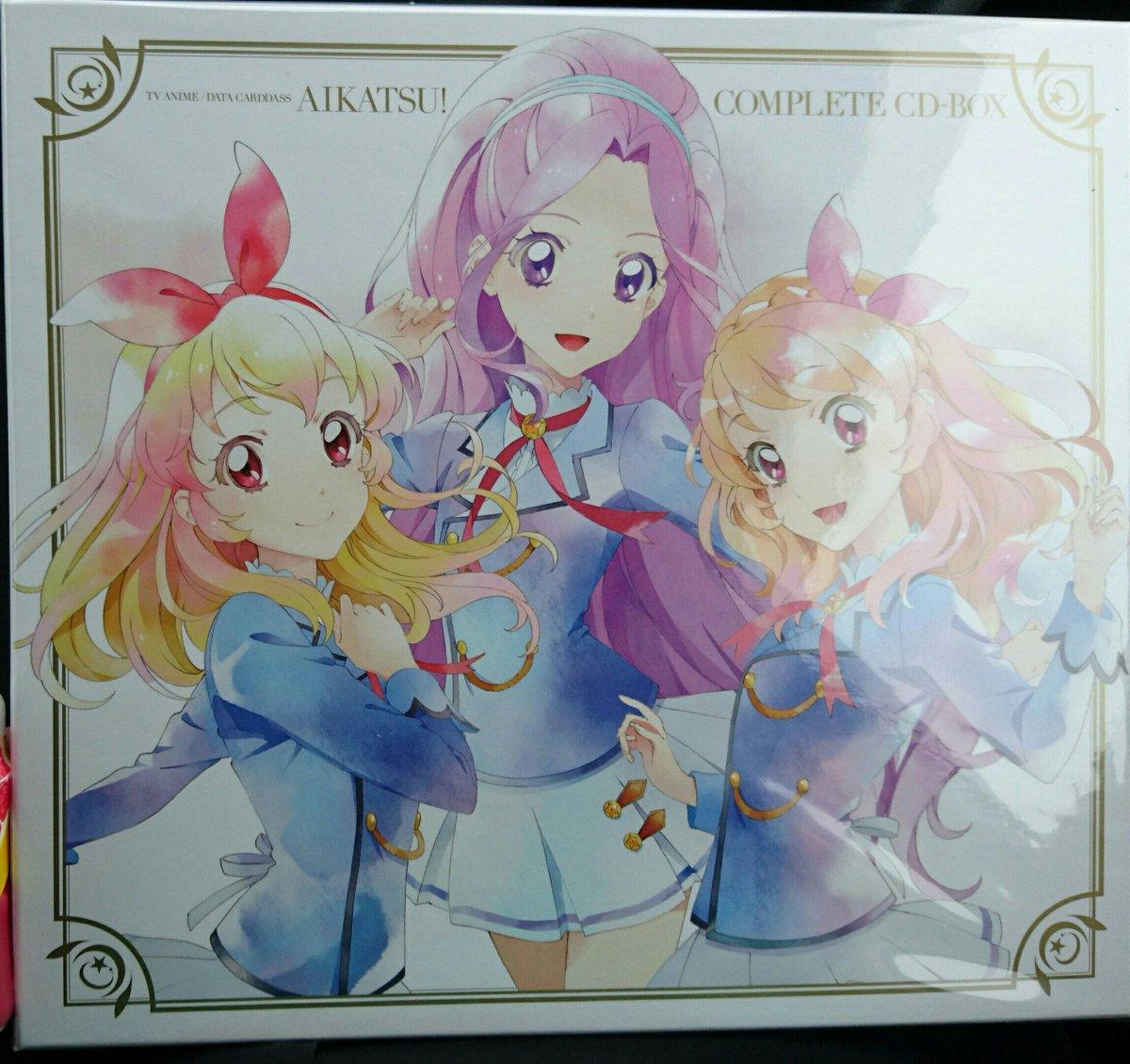 アイカツ コンプリートCD BOXが最高すぎる(*^^*)ボリュームはもちろんだけど、曲順がアニメで放送された順だったり