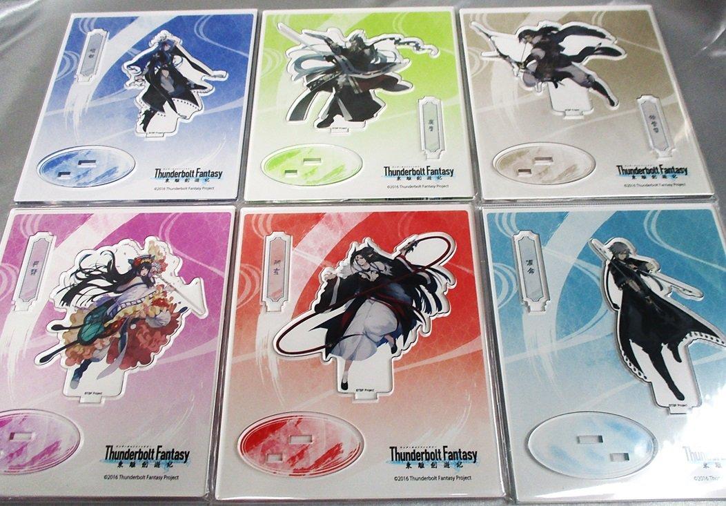 【ニトロプラスストア】「Thunderbolt Fantasy 東離劍遊紀」より「アクリルフィギュア」各種を販売中です。